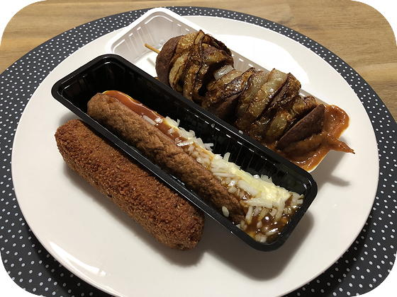 Snacks van Pinokkio Veenendaal kroket frikandel speciaal berehap