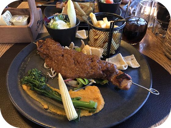 Brasserie Van Der Valk Leiden saté